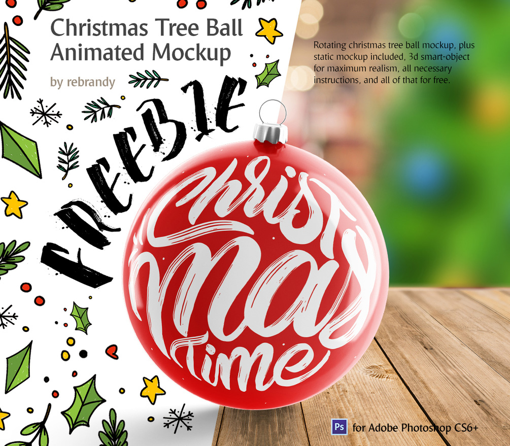 Free Christmas Tree Ball Animated Mockup