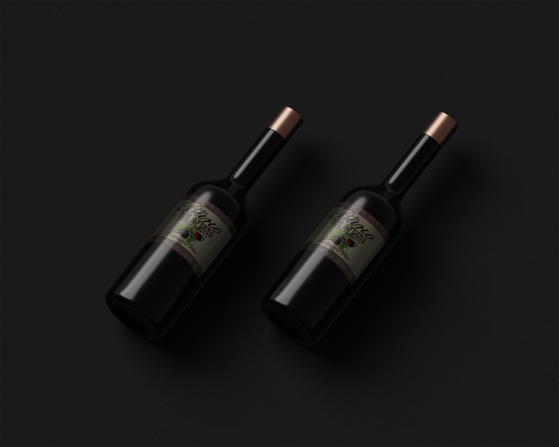 Free Dark Red Wine Bottles Mockup